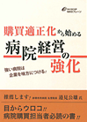 book_koubai