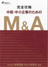 book_ma