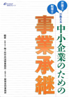 book_shoukei