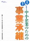 book_shoukei