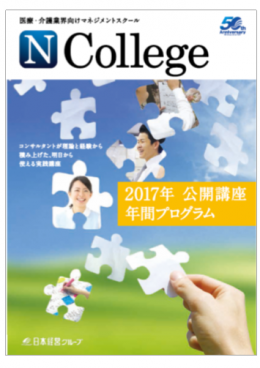 Ncollege
