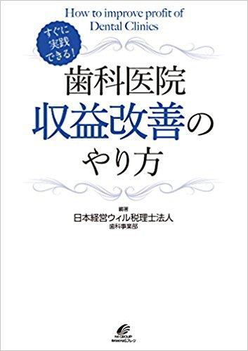 book_shikaiinn