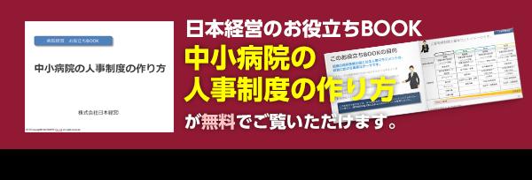 banner_jinji2